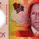 CAPUL VERDE █ bancnota █ 200 Escudos █ 2014 █ P-71 █ POLYMER █ UNC █ necirculata - bancnota africa
