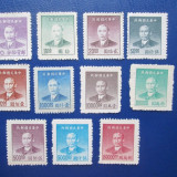 CHINA 1947-1948 SERIE MNH, Nestampilat