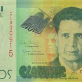 CAPUL VERDE █ bancnota █ 500 Escudos █ 2014 █ UNC █ necirculata - bancnota africa