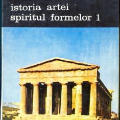 CARTE -EDITURA MERIDIANE-ISTORIA ARTEI SPIRITUL FORMELOR-1-2-ELIE FAURE - Carte Istoria artei