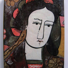 Pictura  taraneasca  pe  sticla  din  Romania  -  Limba engleza.