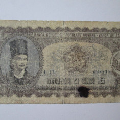 25 LEI 1952 - Bancnota romaneasca