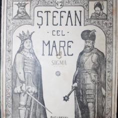STEFAN CEL MARE - I . URSU, 1925 - Istorie