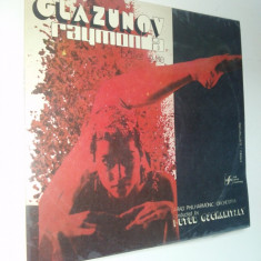 Disc vinil / vinyl - Glazunov Ballet suite - Filarmonica Arad, electrecord
