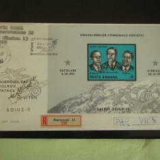 RAR - FDC ROMANIA - Soyuz 11 CIRCULATA - nr. lista 770, Romania de la 1950, An: 1971