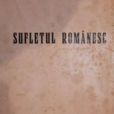 SUFLETUL ROMANESC - ION F. BURICESCU - Istorie