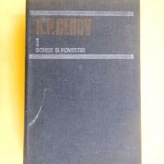 SCHITE SI POVESTIRI A Cehov Opere volumul 1 - Nuvela