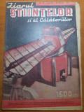 Ziarul stiintelor si al calatoriilor  19 noiembrie  1946