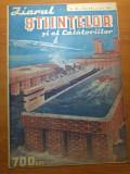 Ziarul stiintelor si al calatoriilor 3 septembrie 1946