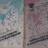 Carte 153 - BERNAL DIAZ DELCASTILLO - Adevarata istorie a cuceriri Noii Spanii