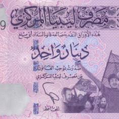 Bancnota Libia 1 Dinar 2013 - P76 UNC - bancnota africa
