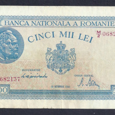 ROMANIA 5000 5.000 LEI 10 OCTOMBRIE 1944 [14] P-55, VF++ - Bancnota romaneasca