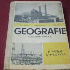 MANUAL GEOGRAFIE CLASA A III A JUDETUL DAMBOVITA 1970