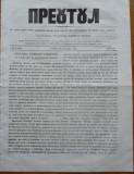 Ziarul religios , Preotul , foaie saptamanala , nr. 8 , 1863 , chirilica