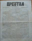 Ziarul religios , Preotul , foaie saptamanala , nr.24 , 1863 , chirilica