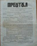 Ziarul religios , Preotul , foaie saptamanala , nr. 12 , 1863 , chirilica