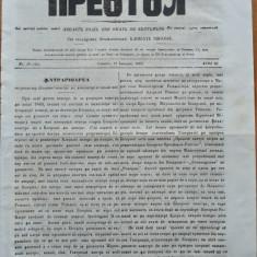 Ziarul religios , Preotul , foaie saptamanala , nr. 19 , 1863 , chirilica