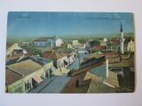 RARA! C.P. COLOR NECIRCULATA BAZARGIC/DOBRICI CADRILATER ANII 1917-1918, Printata