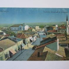 RARA! C.P. COLOR NECIRCULATA BAZARGIC/DOBRICI CADRILATER ANII 1917-1918 - Carte Postala Dobrogea 1904-1918, Printata