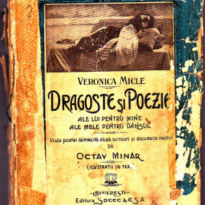 Veronica Micle, Dragoste si poezie, 1927