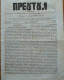 Ziarul religios , Preotul , foaie saptamanala , nr. 18 , 1863 , chirilica