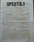 Ziarul religios , Preotul , foaie saptamanala , nr. 10 , 1863 , chirilica