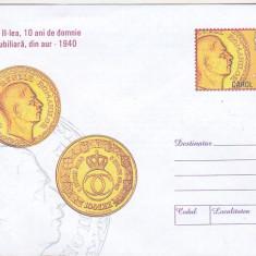 Bnk fil Romania Intreg postal 2006 - numismatica in filatelie, Dupa 1950