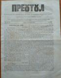 Ziarul religios , Preotul , foaie saptamanala , nr. 14 , 1863 , chirilica
