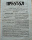 Ziarul religios , Preotul , foaie saptamanala , nr. 17 , 1863 , chirilica