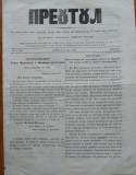 Ziarul religios , Preotul , foaie saptamanala , nr. 3 , 1863 , chirilica