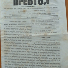 Ziarul religios , Preotul , foaie saptamanala , nr. 13 , 1863 , chirilica