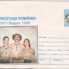 Bnk fil Romania Intreg postal Cercetasii Romaniei 1996, Dupa 1950