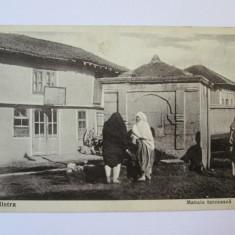 RARA! C.P. NECIRCULATA M.ARABAGIAN CADRILATER-SILISTRA MAHALA TURCEASCA 1933
