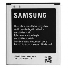 Acumulator Samsung EB485159L (S7710) Original China, Li-ion
