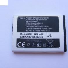 Acumulator Samsung AB553850DU (D880) Copy Bulk, Li-ion