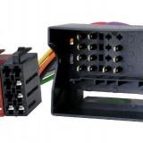 MUFA CONECTOR PLAYER RADIO FORD FOCUS 2 , C-MAX ,FIESTA ,MONDEO, TRANSIT LA ISO