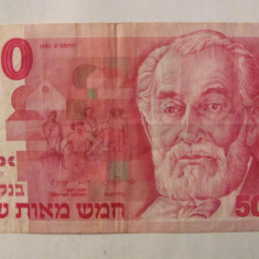 CY - 500 shekeli 1982 Israel
