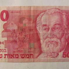 CY - 500 shekeli 1982 Israel - bancnota asia