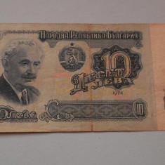 BULLGARIA 10 LEVA 1974 - bancnota europa