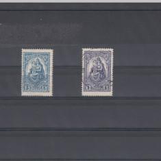 UNGARIA 1926, MI 427 MLH SI USED, LOT 1 ST, Nestampilat