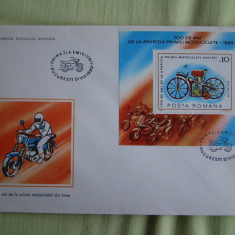 FDC ROMANIA 50 % - Centenarul Primei Motociclete Colita - nr. lista 1134, Romania de la 1950, An: 1985