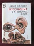 Cumpara ieftin PAOLO SI FRANCESCA SI AL TREISPREZECELEA APOSTOL, D. R. Popescu, 1998, D.R. Popescu