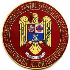 ROMANIA ECUSON MILITAR TEXTIL POMPIERI ISU MIHAI VITEAZUL COVASNA 85 mm **