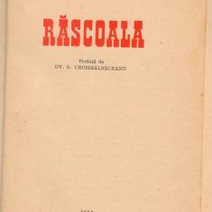 (C6582) LIVIU REBREANU - RASCOALA, 1959 - Roman