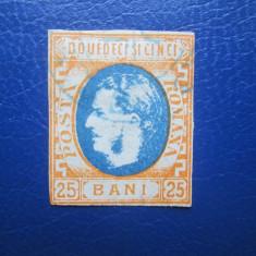TIMBRE ROMANIA 1869 25 BANI, Stampilat