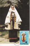 3737 - Romania 1973 - carte maxima