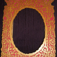 Rama tablou de lemn, confectionata artizanal la traforaj, handmade anii 60, Oval