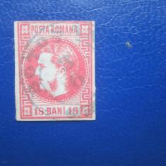TIMBRE ROMANIA 1868-70 18 BANI, Stampilat