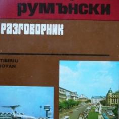 Ghid de conversatie Bulgar Roman -Tiberiu Iovan