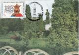 3718 - Romania 1988 - carte maxima